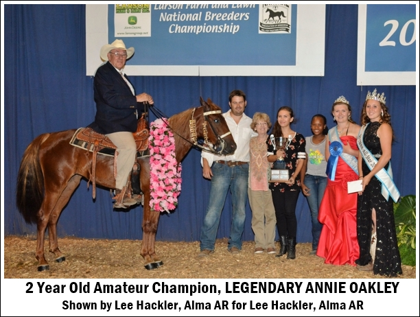 2yearold-amateur-champion2